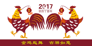 year-of-cock